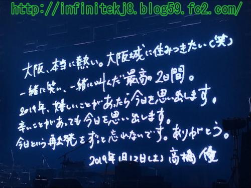 yu01131.jpg