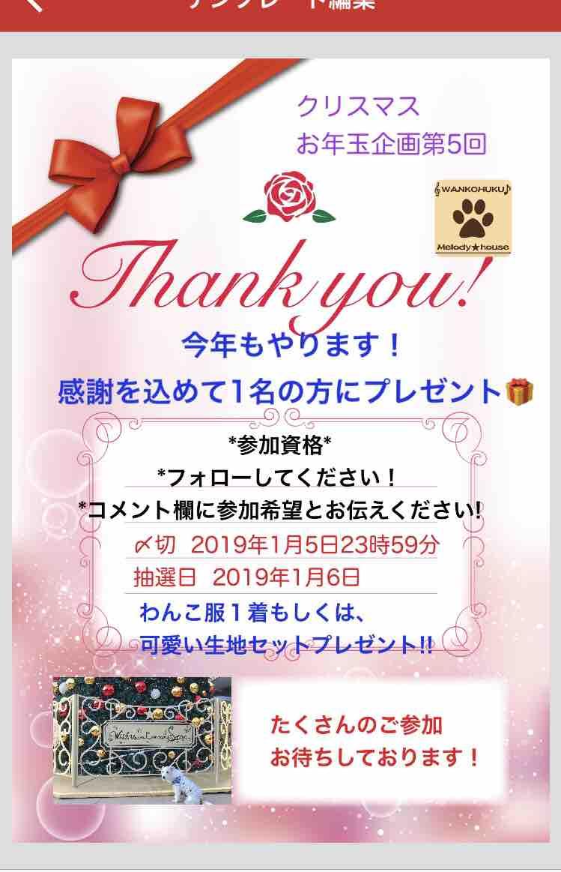 fc2blog_20181222225844ce3.jpg
