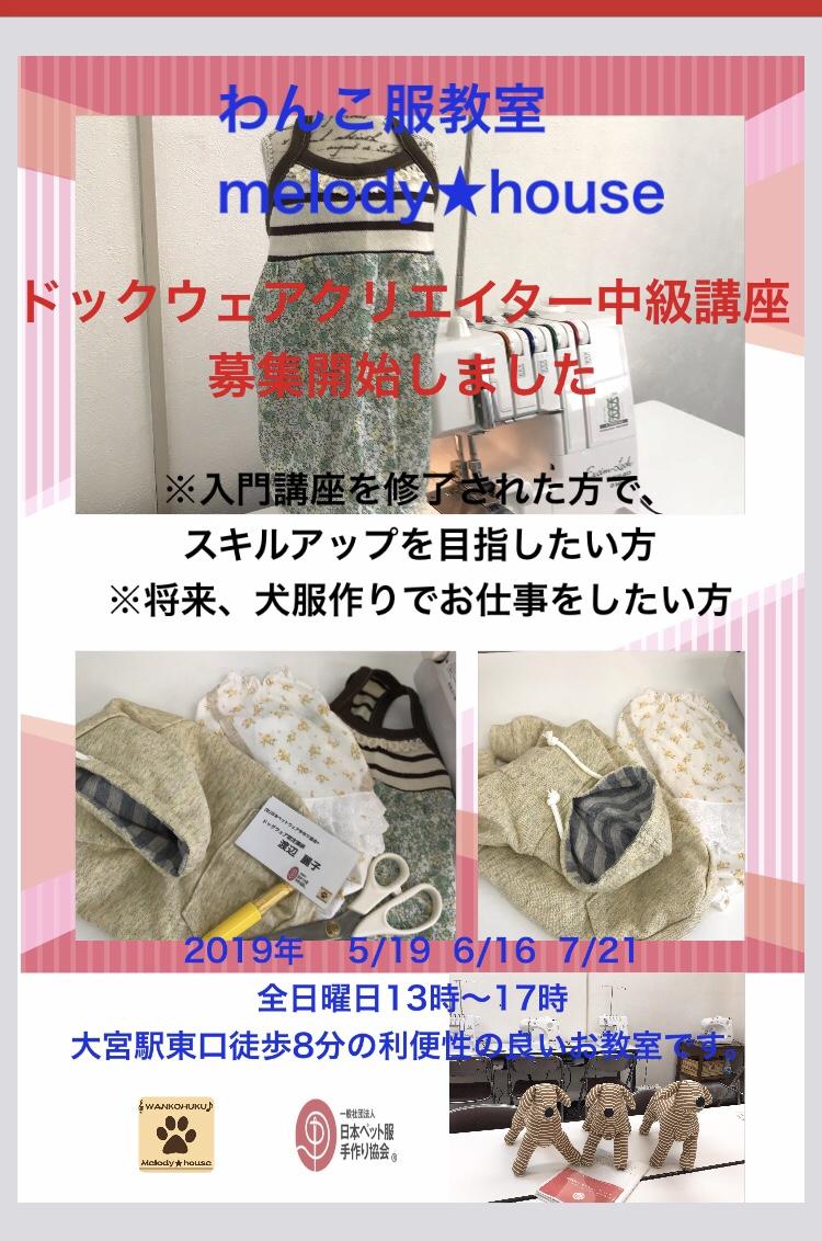 fc2blog_2019010919505687b.jpg