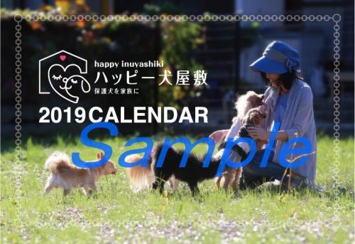 mini2018カレンダー表紙_アートボード 1