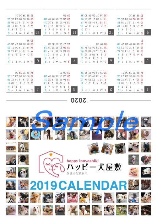 mini2018A4-28P_(P1-P28)-02.jpg