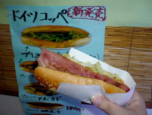 千葉県船橋市本町 駄菓子屋 りゅう君の店