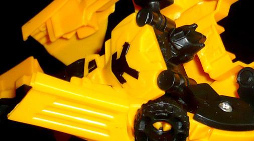 成近屋 変形ロボットカー Bタイプ