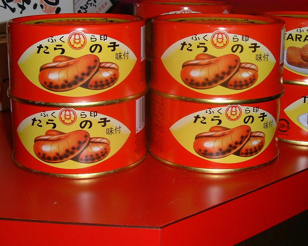 たらの子缶詰