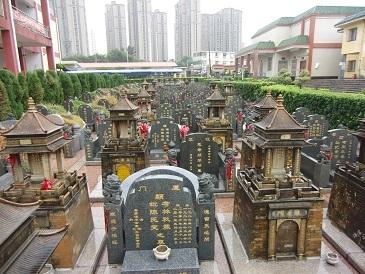 アモイ墓園