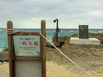 2019年1月沖縄2日目23