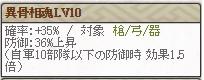 特 谷Lv10