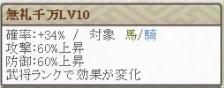 極 安芸Lv10ランク★5