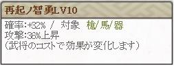 特 南部Lv10