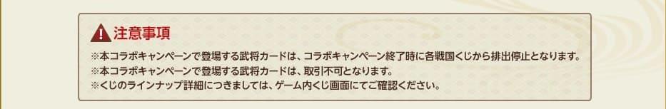 バジリスク4