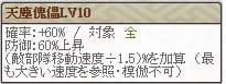 天 細川晴元Lv10