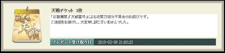 不具合のお詫び (1)