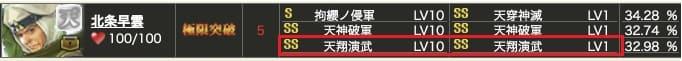 天翔S (1)
