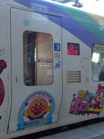 8000系アンパンマン列車 3