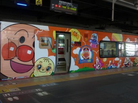 土讃線 アンパンマン列車 2