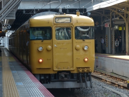 黄色い電車 2
