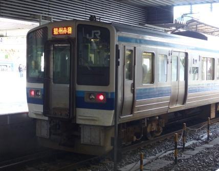 213系電車 1