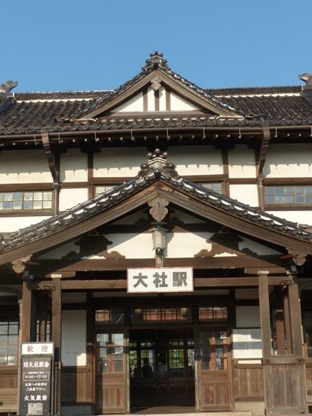 旧 大社駅 2