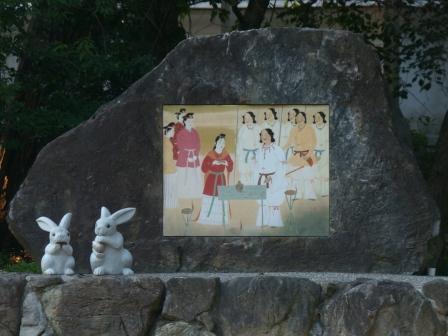 出雲大社 うさぎの石像 2