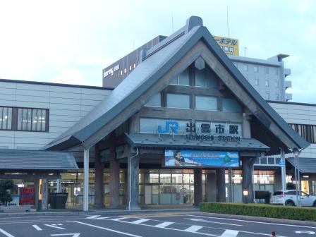 JR出雲市駅 北口 (早朝) 2