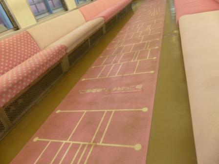 一畑電鉄 2100系 「ご縁電車 しまねっこ号」 車内 1