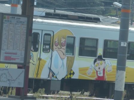 ゲゲゲの鬼太郎キャラクター・ラッピング列車