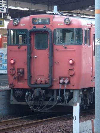 岡山駅 キハ47