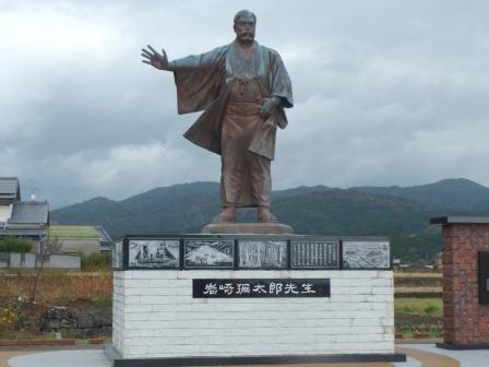 岩崎弥太郎 銅像 1