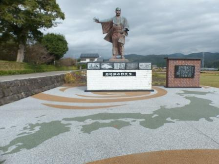 岩崎弥太郎 銅像 2