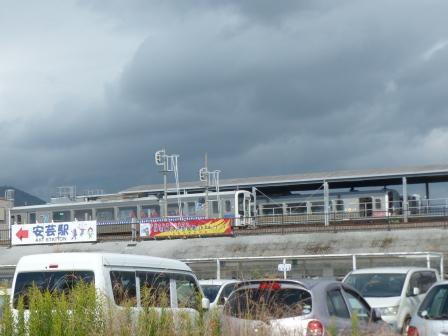 安芸駅付近