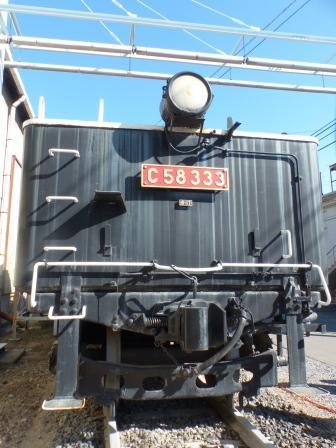 JR四国多度津工場 9  C58 333