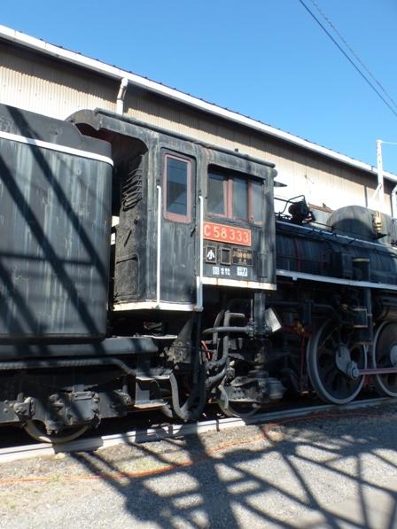 JR四国多度津工場 10  C58 333