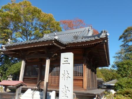 屋島寺 3 三体堂