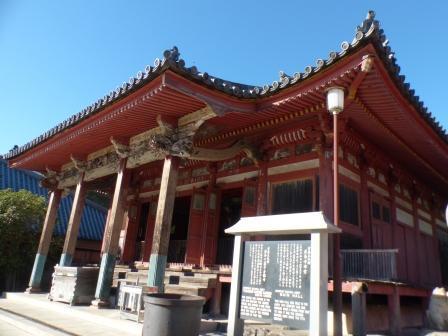 屋島寺 5 本堂