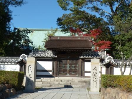 屋島寺 9 月光殿