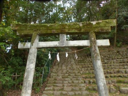 道後公園 岩崎神社 1