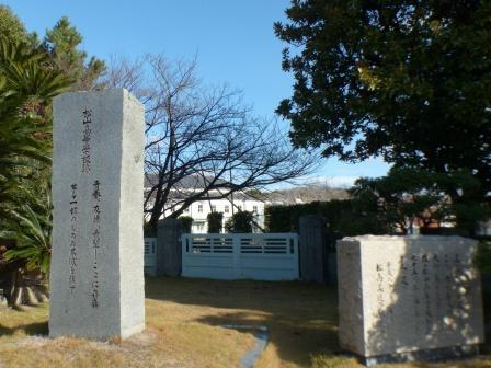 旧制松山高等学校の碑