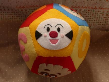 アンパンマンボール 5