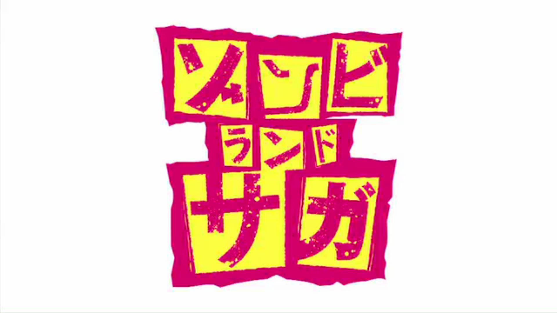 anime_7313_20181221224130ccb.jpg