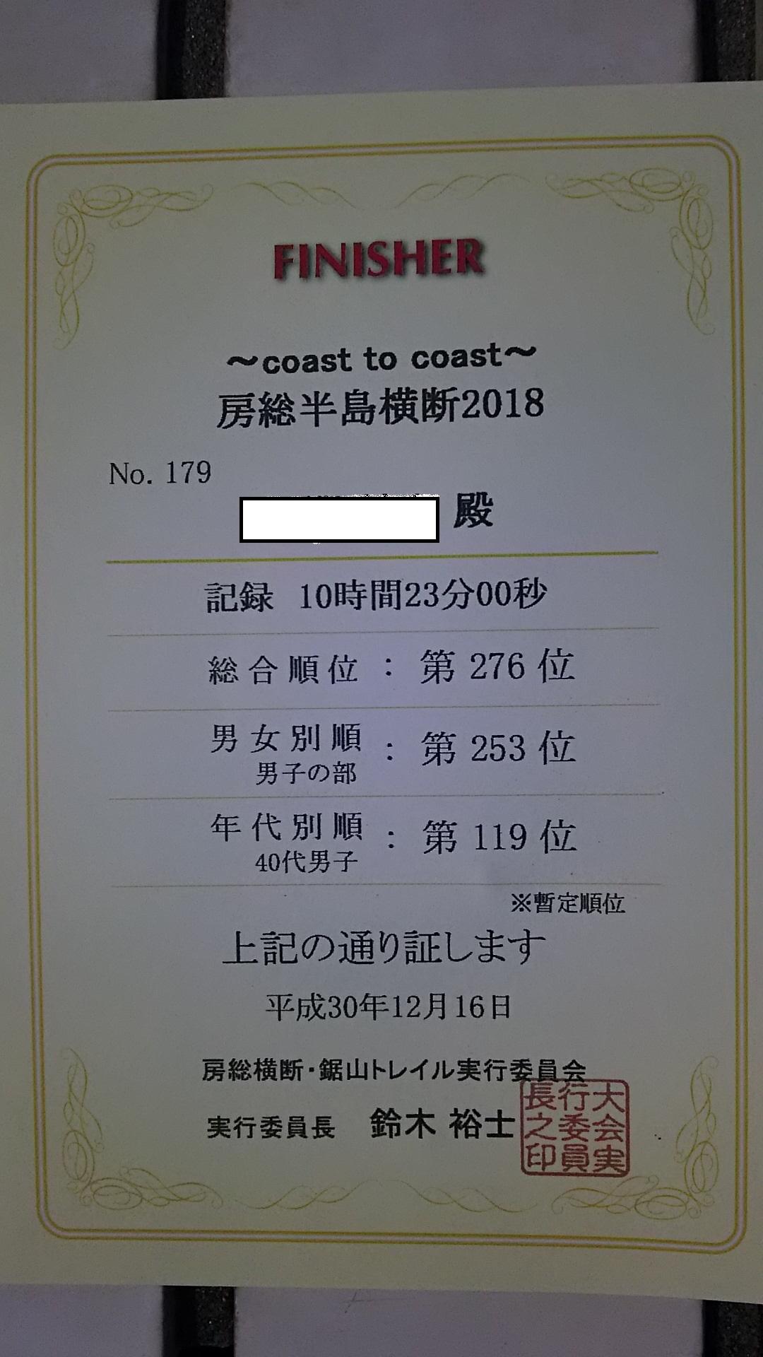 DSC_2509.jpg