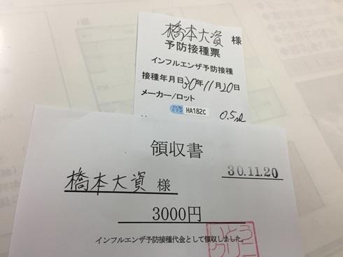 20181120.jpg