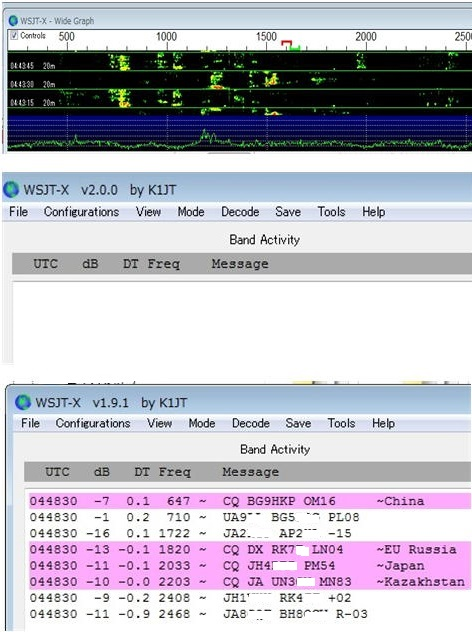 FT8_Ver比較