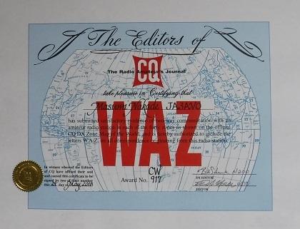 WAZ-CW