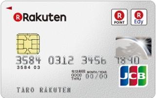img_card-charge01.jpg