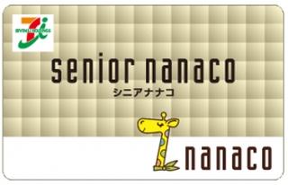 senior_nanacocard-300x193.jpg