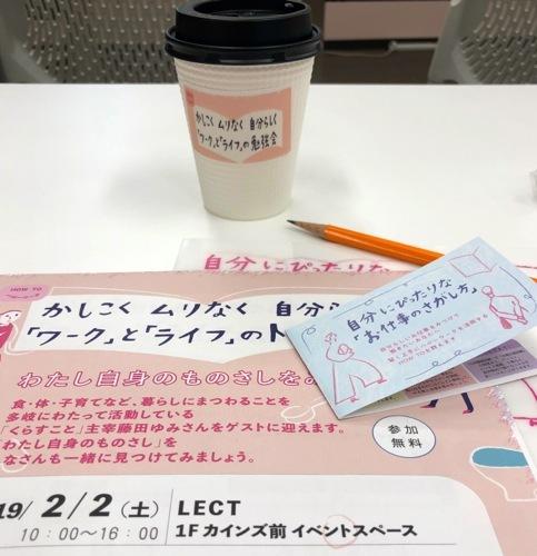 IMG_2494 勉強
