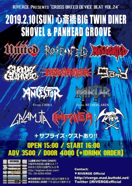 cross_breed_device_beat_vol_24-flyer1.png