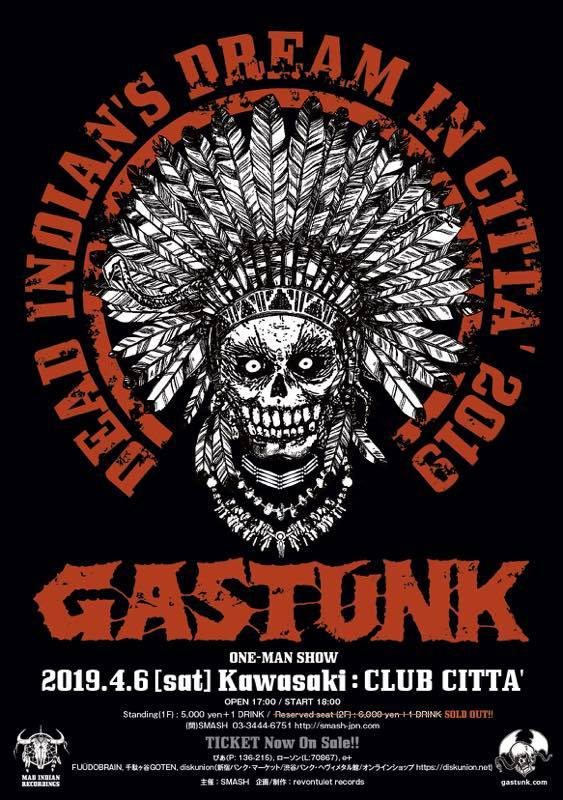 gastunk-dead_indians_dream_in_citta_2019_flyer2.jpg