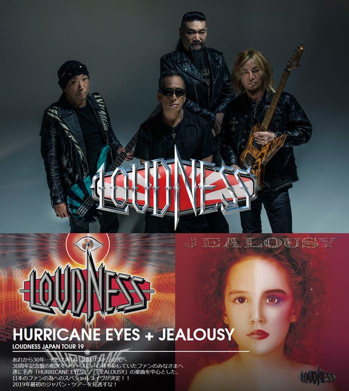 loudness-japan_tour_2019_hurricane_eyes_jealousy_flyer1.png