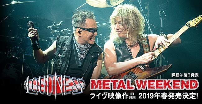 loudness-metal_weekend-img1.jpg
